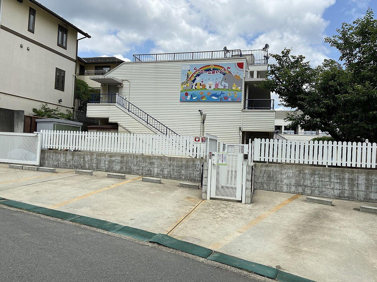 周辺は住宅街で良好な環境で、あざみ野西公園が目の前にある横浜市青葉区のシャローム保育園の建物外観の様子です。