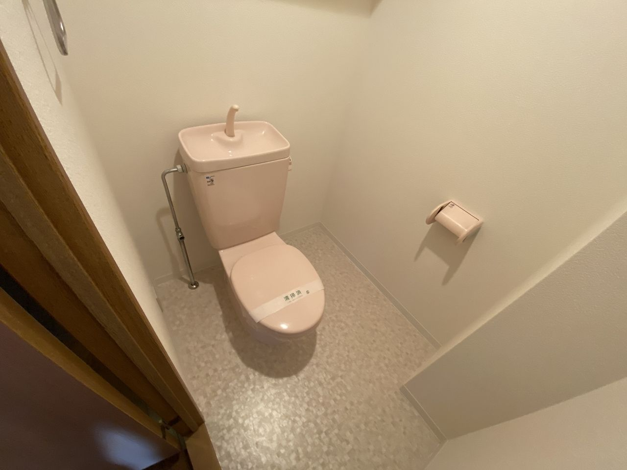 横浜市青葉区美しが丘4-22-5・「アドバンスヴィラ」201号室・トイレ
