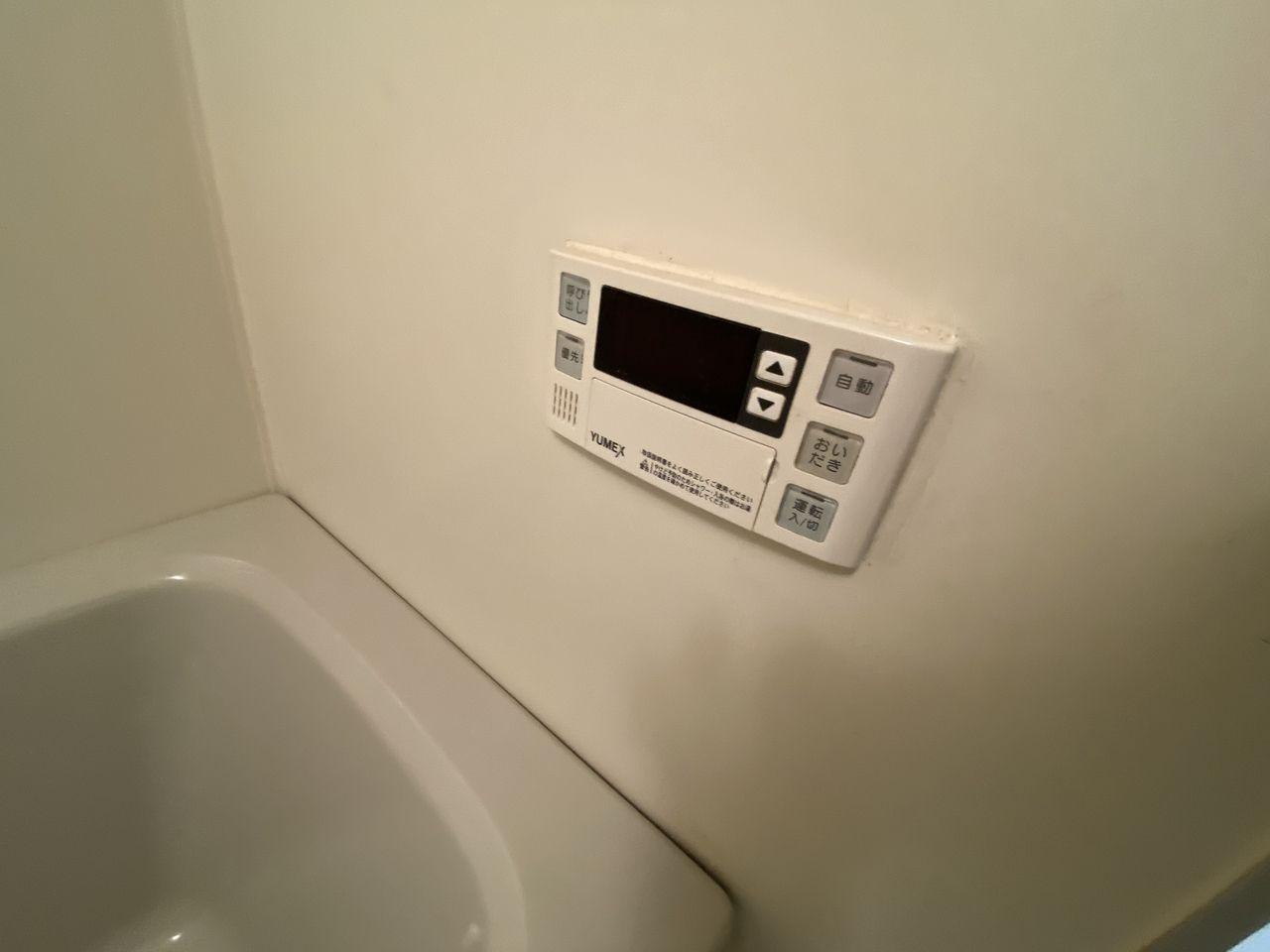 EV付たまプラーザ駅2分のマンションの第5正美ビルの浴室の操作パネル