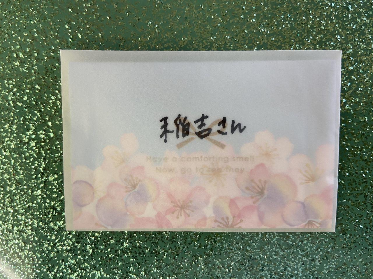 福原バレエ教室/FUKUHARA BALLET STUDIO