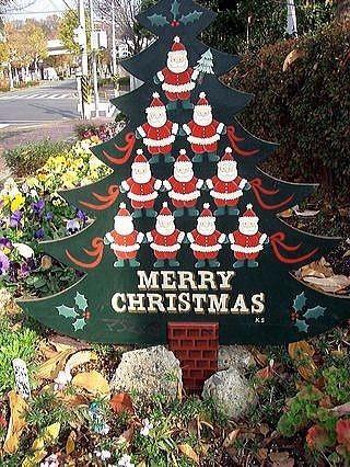 美しが丘1丁目・中部自治会館の花壇のツールペイント 2008年 たまプラーザ クリスマス