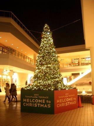 たまプラーザ駅のクリスマスツリー 2010年 たまプラーザ クリスマス